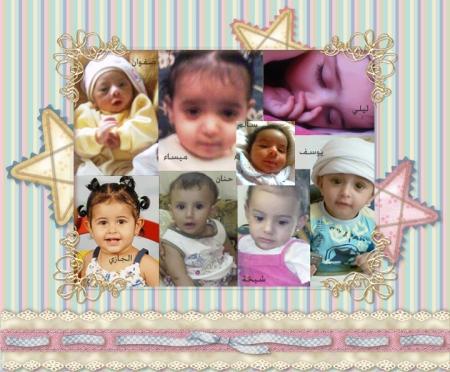 baby-2008-copy